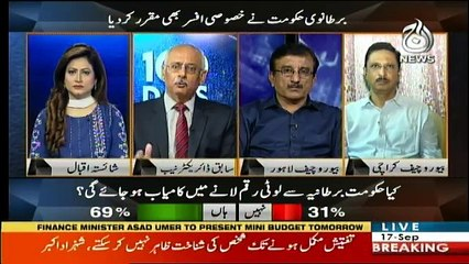 Aaj Special - 17th September 2018