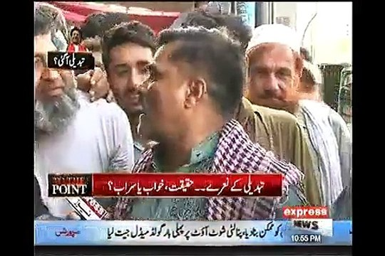 PTI supporters Take Class of N League Supporter On Road