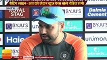 Asia cup 2018 II बैटिंग लाइन-अप को लेकर कुछ ऐसा बोले रोहित शर्मा II Rohit Sharma on India's batting lineup for Asia Cup