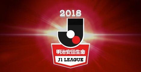 J.League 2018 Highlights Show:  Round 24