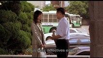 첼로 - 홍미주Cello (2005) 첼로 - 홍미주 일가 살인사건 (Edit1 - 1/2 HD高画質)일가 살인사건 2