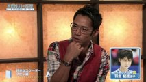 髙橋大輔 Daisuke Takahashi エピソード 3「フィギュアスケーターのオアシス♪ KENJIの部屋 」☆2014年11月に放送したエピソード