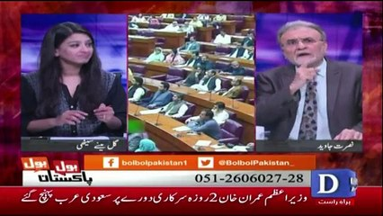 Bol Bol Pakistan - 18th September 2018