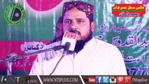 Qari Abdul Qudoos Khan _ International Mehfil Husn-e-Qirat 2018 _ Rahim Yar Khan 14 Mar 2018