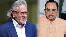 Vijay Mallya के India लाने पर बोले Subramanian Swamy, कहा सरकार कर रही है कोशिश | वनइंडिया हिन्दी
