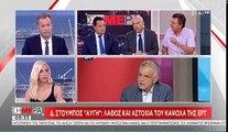 """Αδωνης Γεωργιάδης #FakeNEWS """"Ηθελαν να κλείσουν τον ΣΚΑΪ και το εμποδίσαμε""""   ΑΔΩΝΙΣ ΓΕΩΡΓΙΑΔΗΣ   ΕΣΠ  FAKE NEWS"""