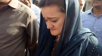 Maryam Aurangzaib