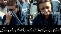Maryam Aurangzeb in tears after hearing suspension of Sharifs' sentence