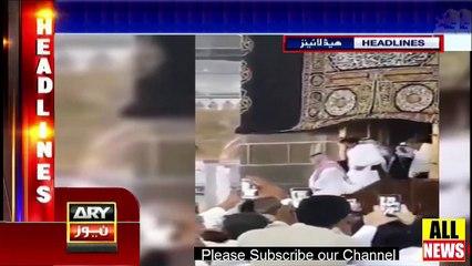 Ary News Headlines | Prime minister Imran Khan during Umrah