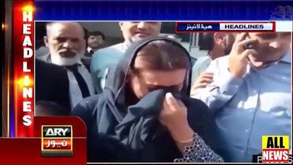 Ary News Headlines | Maryam Aurangzeb Emotionally Crying Over Court Verdict of Maryum & Nawaz
