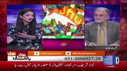 Bol Bol Pakistan - 19th September 2018