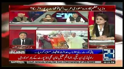 News Point With Asma Chaudhry - 19th September 2018
