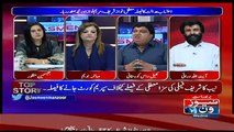 Tonight with Jasmeen - 19th September 2018