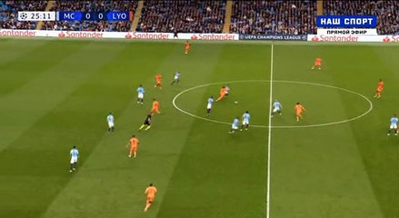 Maxwel Cornet Goal HD -  Manchester City0-1Lyon 19.09.2018