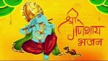 गणेश चतुर्थी special भजन | Jai Dev Jai Mangal Murti | Ganesh Vandana | Beautiful Collection Bhajans - Zilimusiccompany !