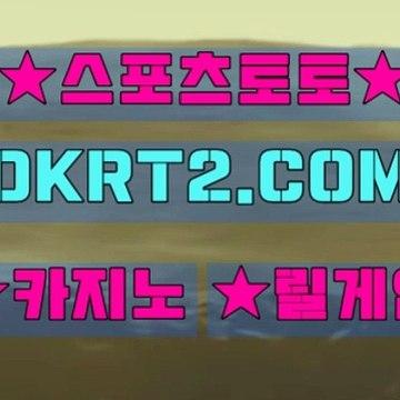 온라인카지노추천 DKRT2쩜 C0M
