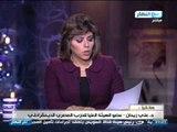 اخر النهار - د. علي زيدان : موظف اخواني حكومي بأسيوط أستغل بساطة المواطنين وجمع منهم البطاقات