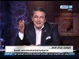 #Akher_AlNahar / #اخر_النهار: محمود سعد يتحدث عن مرضة وتغيبة عن برنامج أخر النهار الفترة القادمة