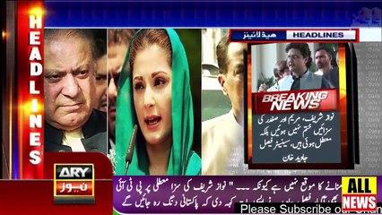 Ary News Headlines | Faisal Javed PTI Response Over Islamabad High Court Verdict