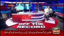 Off The Record   Kashif Abbasi   ARYNews   19 September 2018