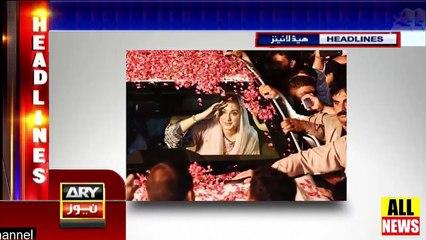 Ary News Headlines | Rehai Kay Baad Maryam Nawaz Ne Dhamake Dar Elaan Kardia