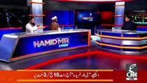 Hamid Mir Show – 20th September 2018