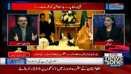 Live With Dr. Shahid Masood - 20th September 2018