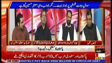 Analysis with Asif - 20th September 2018