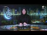 المؤسسة العقابية بالشارقة تقيم فعالية لقاء الأديان للمسلمين الجدد و لغير المسلمين