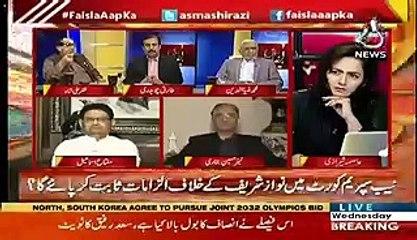 Zafar Ali Shah Response On IHC Verdict