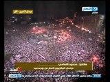 اخر النهار: تقرير عن ميادين مصر- دمياط وبورسعيد والاتحادية والتحرير