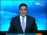 موجز الاخبار: استئناف جلسات اعادة محاكمة مبارك واخرين فى قضية قتل المتظاهرين