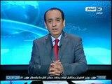 اخبار النهار - المحكمة تستمع لشهادة رئيس الوزراء الأسبق عاطف عبيد ووزير الداخلية السابق