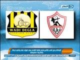 اخبار النهار - الزمالك يحرز لقب كأس مصر بعد فوزة على وادي دجلة