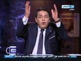 اخر النهار : محمود سعد ,اللي يشيل بندقيه في اي مظاهره يضرب بالنار فورا
