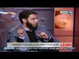 اخر النهار: حوار الإعلامية دعء جاد الحق مع نادر بكار مساعد رئيس حزب النور - الجزء الثالث