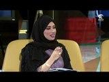 برنامج صباح الشارقة - حلقة خاصة لثالث أيام عيد الفطر