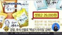 [핫플]사살된 퓨마, 박제 안하고 '소각처리'
