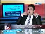 #Ezay_ElSeha / #ازى_الصحة: الإنزلاق الغضروفى العنقى وطرق علاجة مع د. هشام مجدى سليمان
