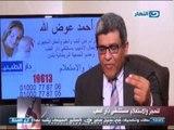 #Ezay_ElSeha / # برنامج ازى_الصحة | الأورام الليفية مع دكتور  أحمد عوض الله من داخل مستشفى دار الطب