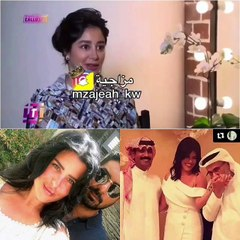 لهذا السبب رفضت أسيل عمران تهنئة طليقها خالد الشاعر على زواجه فيديو Dailymotion
