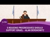 5 Reasons Progressives Should Support Israel - Alan Dershowitz