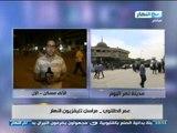 اخر النهار | عمر الطلاوى مراسل تليفزيون النهار من الف مسكن