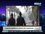 اخر النهار : تقارير و اخبار برنامج اخر النهار   05/04/2014