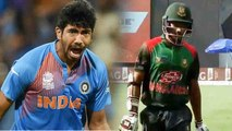 India VS Bangladesh Asia Cup 2018: Jasprit Bumrah removes Nazmul Hossain for 7 | वनइंडिया हिंदी