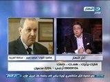 اخر النهار -  مشاكل الغربية ومكالمة مع محافظ الغربية محمد نعيم