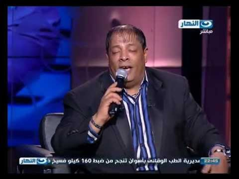 عبد الباسط حمودة واغنية انا مش عارفني لايف - فيديو Dailymotion