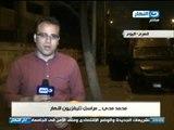 اخر النهار ,,, محمد محي مراسل تليفزيون النهار من الهرم