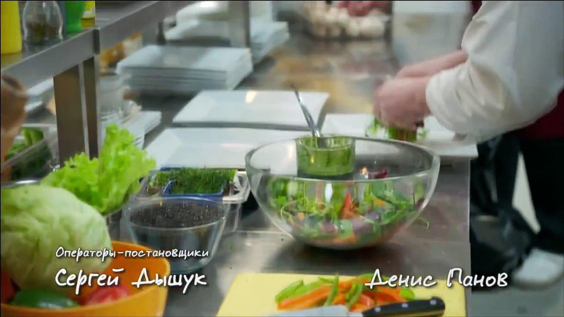 Tập 26 Kitchen - Nhà Bếp (hài Nga) (Кухня (телесериал)) 2012 HD-VietSub