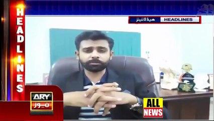 Ary News Headlines | Shaheer Sialvi Latest Video Over Afghan Citizens in Karachi